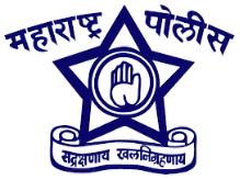 Nandurbar Police jobs,latest gpovt jobs,govt jobs,latest jobs,jobs,Police Patil jobs