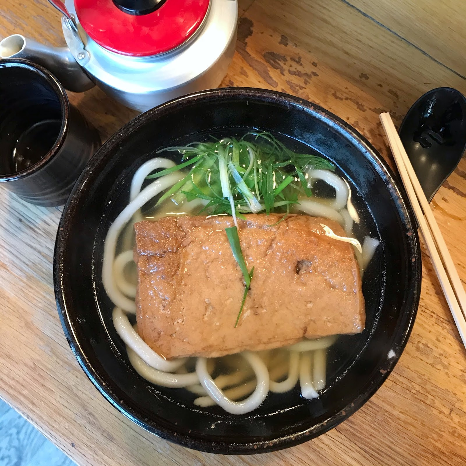 Japanese-Udon-Noodle-Koya-Soho-London