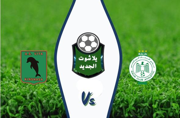 نتيجة مباراة الرجاء وفيتا كلوب اليوم السبت 1-01-2020 دوري أبطال أفريقيا