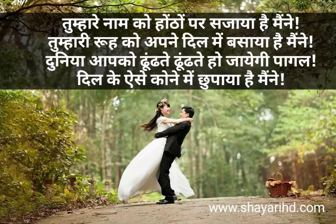 Love status photo, Love status of fb, Love status quotes, Love status for girls, Love status for boys, Love status images in hindi Love status dp, Love shayari sad, Love shayari image, Love shayari hindi image, Love shayari good night.