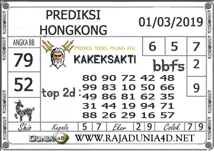 Prediksi Togel HONGKONG DUNIA4D 01 MARET 2019