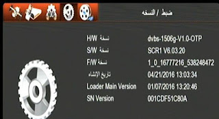 فلاشة number 1 - 999 mini hd مع الشرح