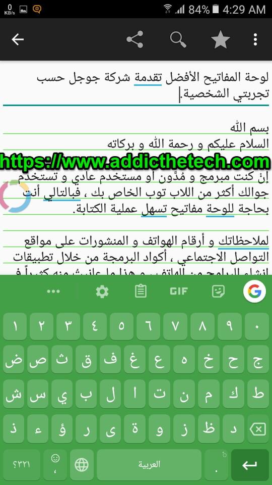 لوحة المفاتيح الأفضل Gboard تقدمة شركة جوجل حسب تجربتي الشخصية.