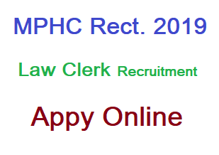 MP High Court Law Clerk Recruitment 2019, Apply Online, Last Date, Notification