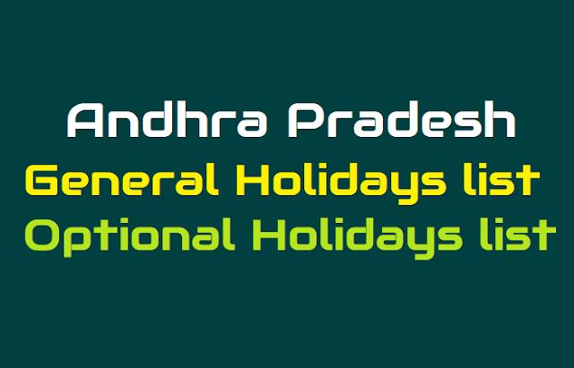 ap general holidays,ap holidays,general holidays,optional holidays for 2019,download general holidays list,download optional holidays list,ap holidays go download