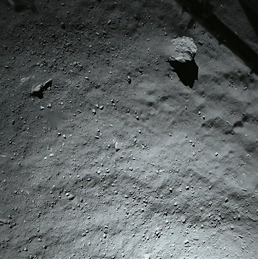 The First Landing on a Comet