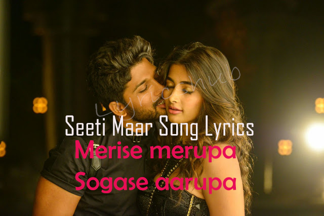 Lyrics Hub: LYRICSHUB:Seeti Maar Song Lyrics~Duvvada