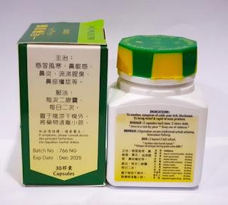 Jual obat sinusitis alergi debu