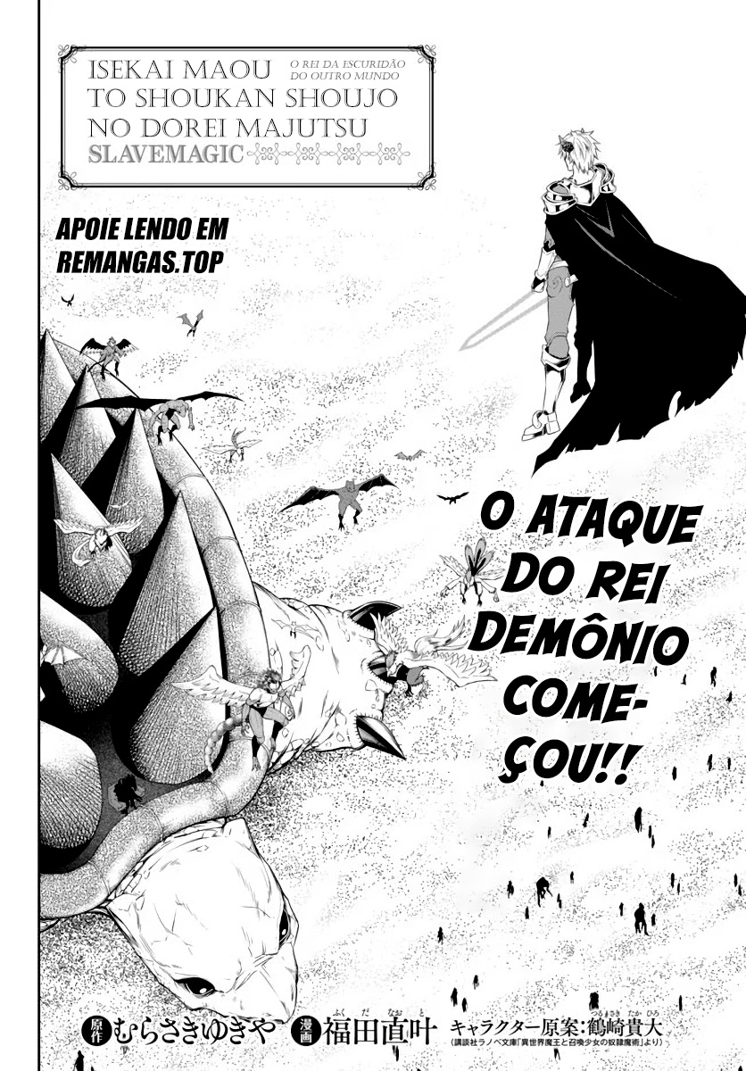 Isekai Maou to Shoukan Shoujo no Dorei Majutsu / How NOT To Summon a Demon Lord Mangá Online Capítulo 61 em Português PT-BR