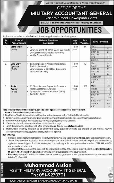 Military Accountant General Jobs 2019 Apply via NTS