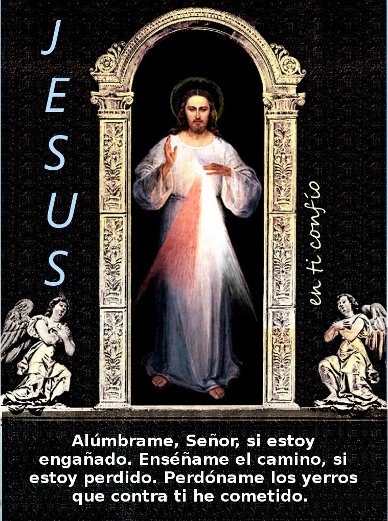 el santismo nombre de jesus