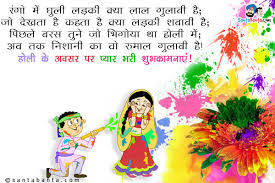 holi best songs with image