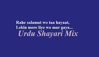 Rahe salamat wo, Sad poetry, Sad shayari