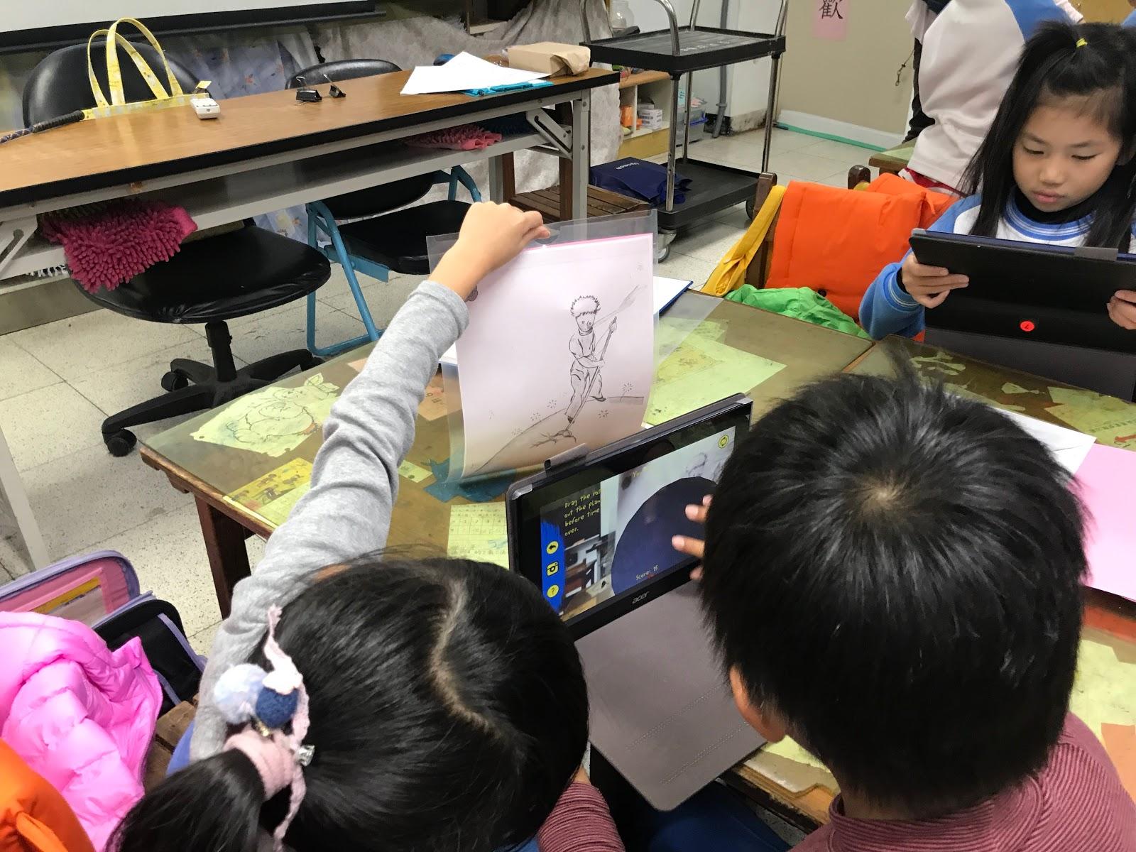 麗林未來教室行動專案