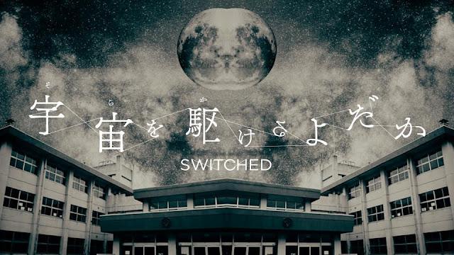 switched netflix