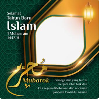 Desain Twibbon Tahun Baru Islam 1443 H Elegant - arnaim.com 2021 (3)