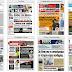 Τα πρωτοσέλιδα  των εφημερίδων  σήμερα  24 Αυγούστου