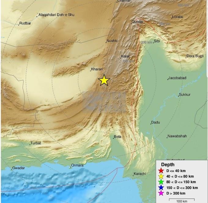 MAG 5.3 Earthquake Tremors felt 384KM North of Karachi