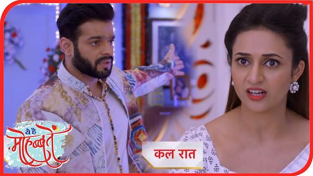Revenge Saga : Ishita Raman's captivation Arjit unveils revenge story in Yeh Hai Mohabbatein