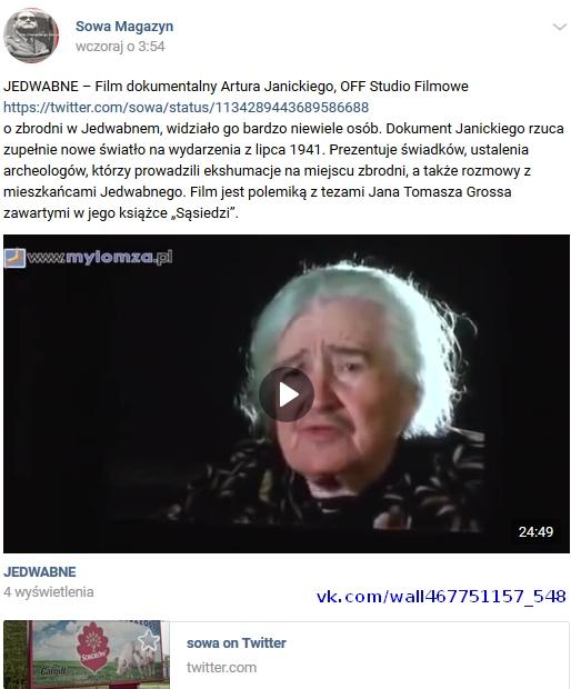 https://vk.com/video467751157_456239132