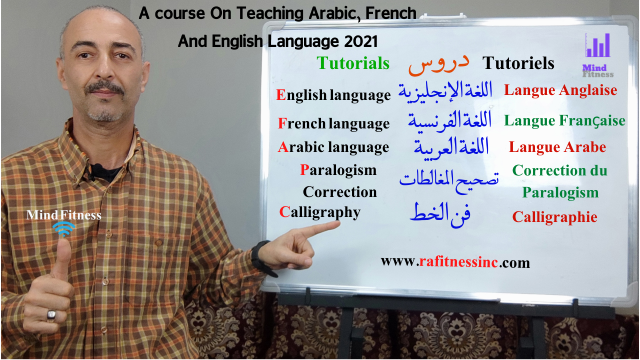 A course On Teaching Arabic, French, And English Language (2021)