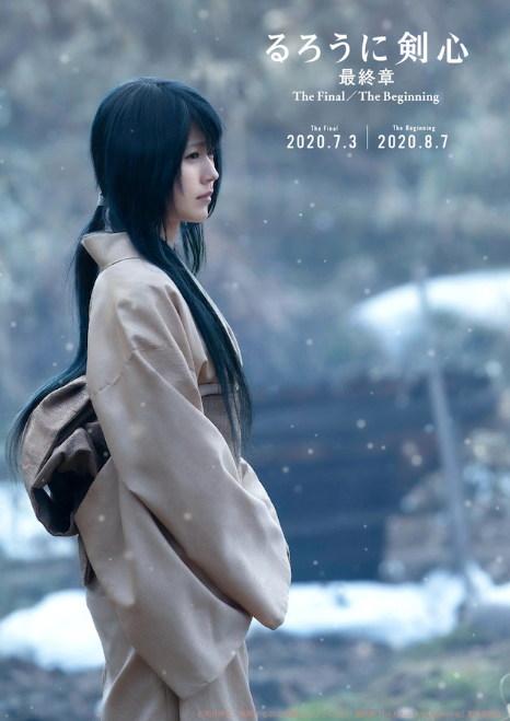 Kasumi Arimura Akan Menjadi Tomoe di Film Rurouni Kenshin 'Final Chapter'