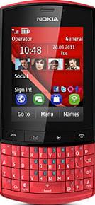 تحميل برنامج فيس بوك لهاتف Nokia 5730 XpressMusic