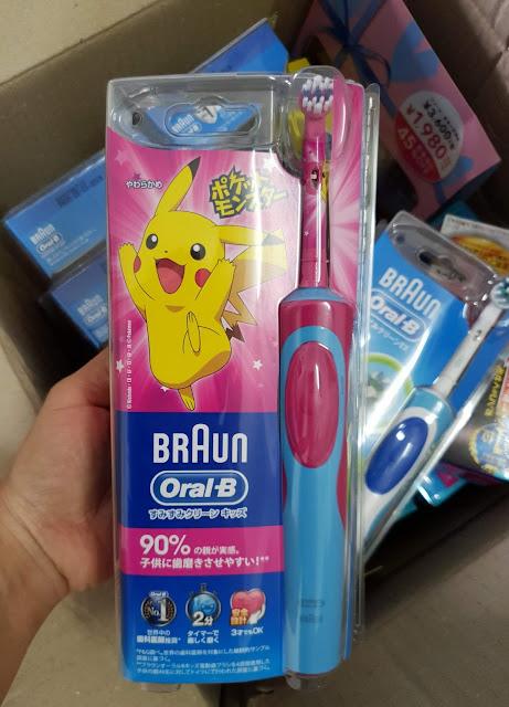 Bàn chải đánh răng sạc điện Braun Oral-B, hàng nội địa Nhật
