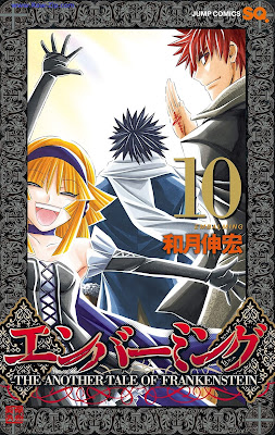 [Manga] エンバーミング-THE ANOTHER TALE OF FRANKENSTEIN- 第01-10巻 [Embalming - The Another Tale of Frankenstein Vol 01-10]