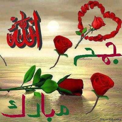 Jumma Mubarak Greetings