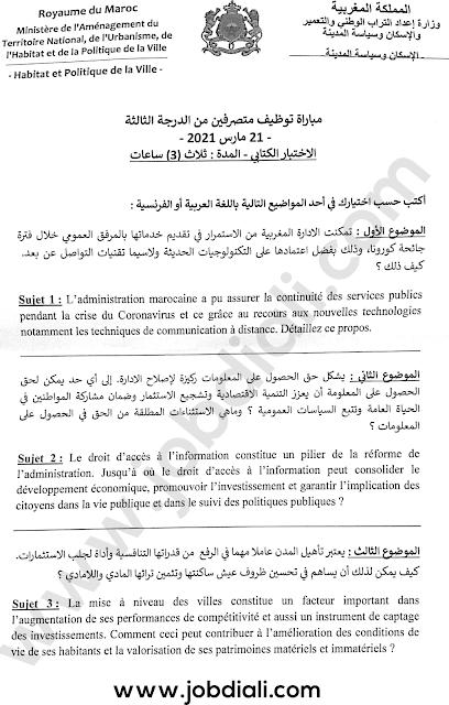 Exemple Concours de Techniciens 3ème grade 2021- Ministère de l'Aménagement du Territoire National