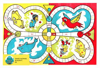 Настольная игра СССР. Настольная игра 90е Догони индейцы. Настольные игры 90-х годов.