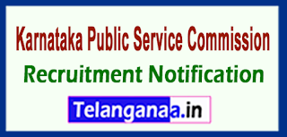Karnataka Public Service Commission (KPSC) Recruitment Notification 2017 Last Date  12-06-2017