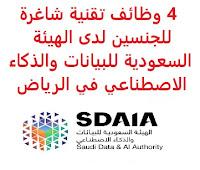 4 وظائف تقنية شاغرة للجنسين لدى الهيئة السعودية للبيانات والذكاء الاصطناعي في الرياض تعلن الهيئة السعودية للبيانات والذكاء الاصطناعي (سدايا), عن توفر 4 وظائف تقنية شاغرة للجنسين, للعمل لديها في الرياض وذلك للوظائف التالية: 1- مهندس أبحاث الذكاء الاصطناعي (AI Research Engineer) المؤهل العلمي: بكالوريوس فأعلى علوم حاسب، هندسة كهربائية الخبرة: أن يكون لديه خبرة في مجالات الذكاء الاصطناعي' وتعلم الآلة والأنظمة السحابية 2- مطور جافا متكامل (Java Full Stack Developer) المؤهل العلمي: بكالوريوس فأعلى علوم حاسب، هندسة حاسب، هندسة برمجيات الخبرة: ثلاث سنوات على الأقل من العمل في مجال البرمجة 3- مطور تطبيقات آيفون (IOS Developer) المؤهل العلمي: بكالوريوس علوم حاسب، هندسة حساب، هندسة برمجيات، نظم معلومات حاسب الخبرة: ثلاث سنوات على الأقل من العمل في تطوير تطبيقات (IOS) 4- مطور تطبيقات أندرويد (Android Developer) المؤهل العلمي: بكالوريوس علوم حاسب، هندسة حساب، هندسة برمجيات، نظم معلومات حاسب الخبرة: ثلاث سنوات على الأقل من العمل في تطوير تطبيقات أندرويد للتـقـدم لأيٍّ من الـوظـائـف أعـلاه اضـغـط عـلـى الـرابـط هنـا       اشترك الآن في قناتنا على تليجرام        شاهد أيضاً: وظائف شاغرة للعمل عن بعد في السعودية       شاهد أيضاً وظائف الرياض   وظائف جدة    وظائف الدمام      وظائف شركات    وظائف إدارية                           لمشاهدة المزيد من الوظائف قم بالعودة إلى الصفحة الرئيسية قم أيضاً بالاطّلاع على المزيد من الوظائف مهندسين وتقنيين   محاسبة وإدارة أعمال وتسويق   التعليم والبرامج التعليمية   كافة التخصصات الطبية   محامون وقضاة ومستشارون قانونيون   مبرمجو كمبيوتر وجرافيك ورسامون   موظفين وإداريين   فنيي حرف وعمال     شاهد يومياً عبر موقعنا نتائج الوظائف مدير مشتريات مطلوب مترجم وظائف حراس أمن بدون تأمينات الراتب 3600 ريال وظائف مترجمين العربية للعود توظيف وظائف العربية للعود العربية للعود وظائف محاسب يبحث عن عمل مطلوب محامي وظائف عبدالصمد القرشي مطلوب مساح البنك السعودي للاستثمار توظيف وظائف حراس امن بدون تأمينات الراتب 3600 ريال مطلوب مهندس معماري صندوق الاستثمارات العامة وظائف دوام جزئي جرير وظائف حراس امن براتب 8000 وظائف صندوق الاستثمارات العامة ارامكو روان للحفر صندوق الاس