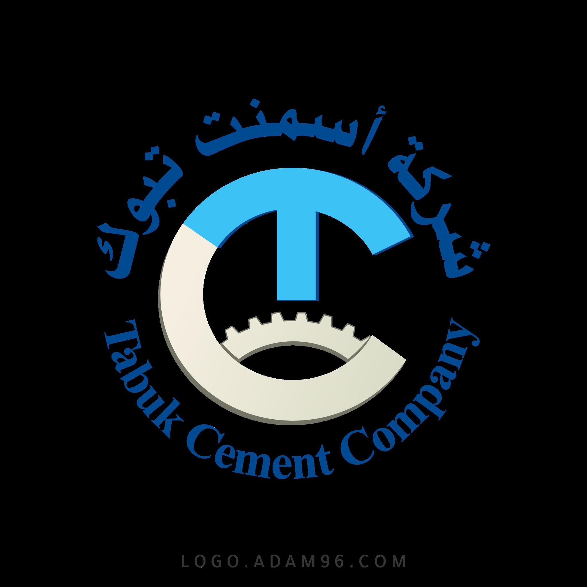 تحميل شعار شركة اسمنت تبوك عالي الجودة بصيغة شفافة PNG