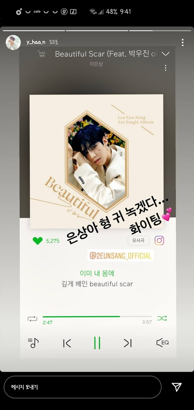 WEi Kim Yohan joins to show a big support to Lee Eunsang's solo debut 'Beautiful Scar' on Instagram, Knetz react.