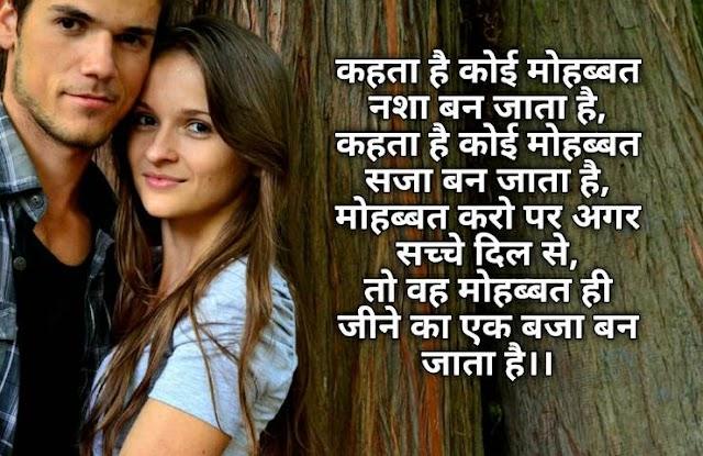 Romantic Shayari  रोमांटिक तरीके से प्यार करे  Romantic Shayari in English | Romanticshayari.co
