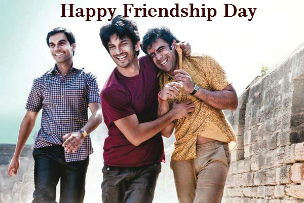 2018 2019 Happy Friendship day