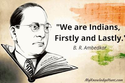 Happy Independence day | B. R. Ambedkar