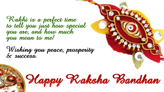 raksha rakhi bandhan greetings