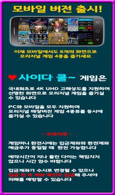 릴114-사이다쿨~릴게임