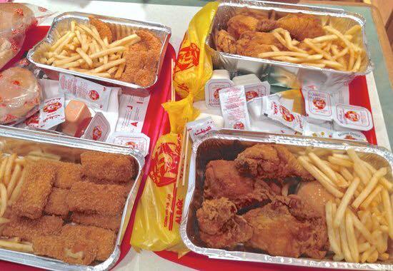 Image result for al baik makanan arab