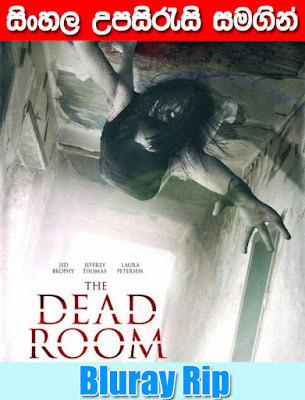The Dead Room 2015 Watch Online With Sinhala Subtitle