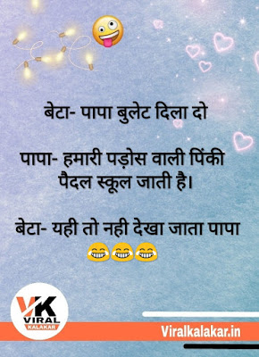 Best funny hindi jokes images