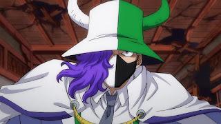 ワンピースアニメ 992話 ワノ国編   ONE PIECE ページワン ペーたん