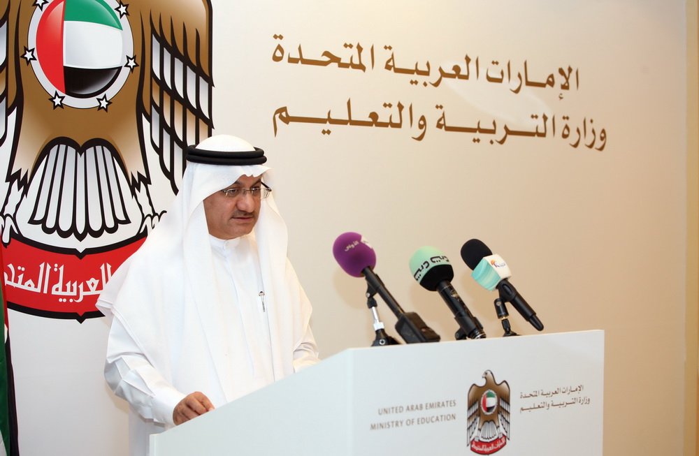 وظائف خالية فى وزارة التربية والتعليم فى الإمارات 2019