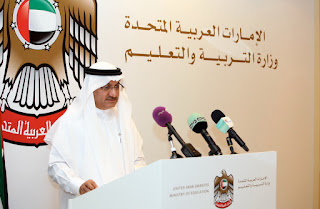 وظائف خالية فى وزارة التربية و التعليم فى الإمارات 2017