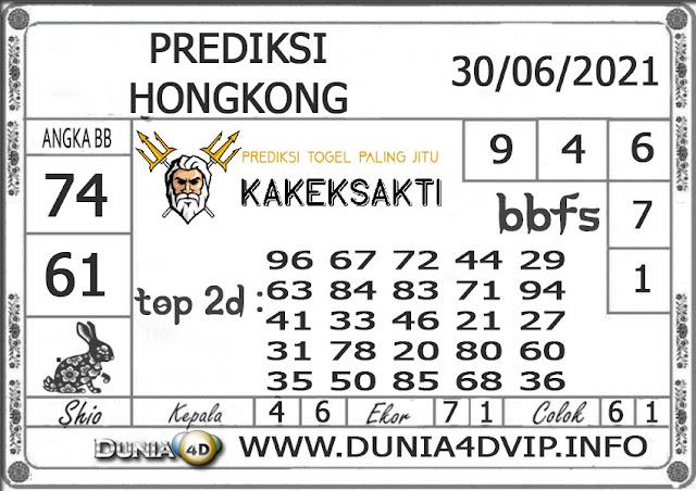 Prediksi Togel HONGKONG DUNIA4D 30 JUNI 2021
