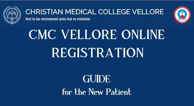 CMC Vellore Online Registration