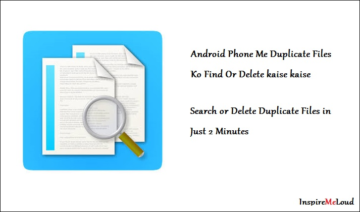 Android Phone Me Duplicate Files Find or Delete Kaise Kare